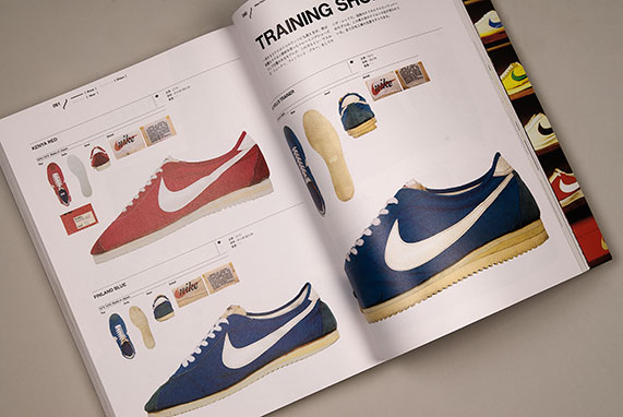 lighting-vol-105-nike-chronicle