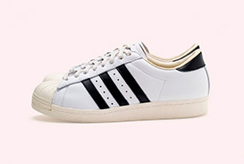 adidas-consortium-superstar-made-in-france-product
